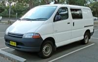 Toyota Hiace bus verkopen